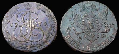 1779 EM.jpg