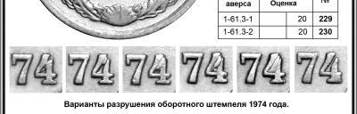 post-3958-0-72885900-1374244048_thumb.jpg