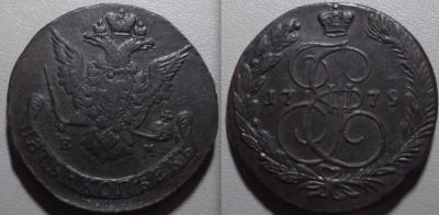 5коп 1779г ЕМ Орел 2тип(10500).png