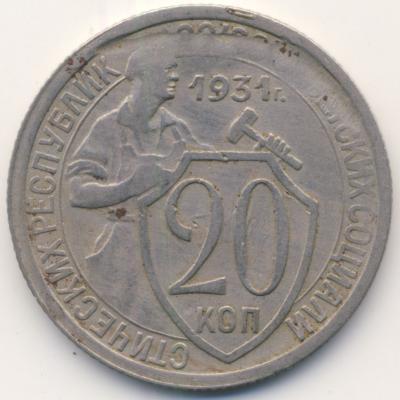 20k31-defekt-r.jpg