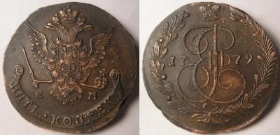 1779q qq.jpg