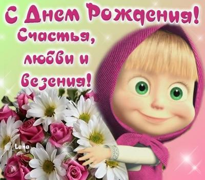 post-17635-0-37609000-1374402109_thumb.jpg