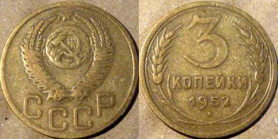 3к52-3.2А.jpg