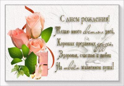 post-17635-0-41899600-1374610257_thumb.jpg
