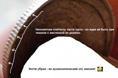 post-9980-0-63170300-1374574252_thumb.jpg