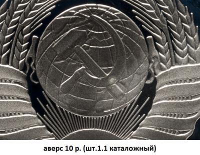 post-154-0-34509400-1374790169_thumb.jpg