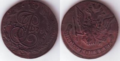 5 копеек 1775 ЕМ.JPG
