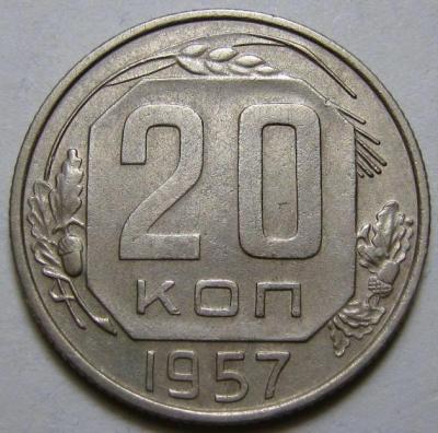 20-57 реверс.JPG