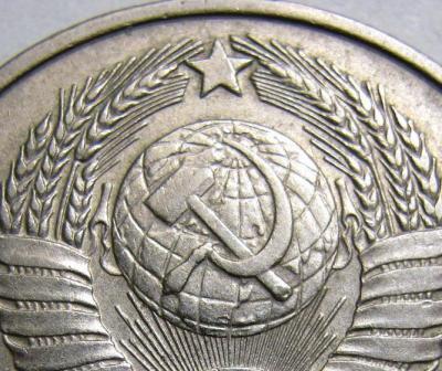 20-57 герб.JPG