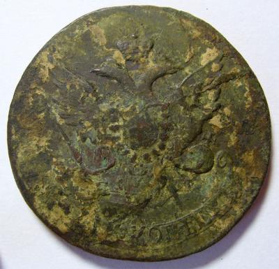 17931-11.jpg
