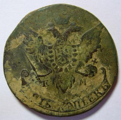 17932-11.jpg
