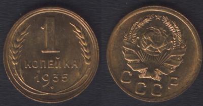 1k1935(n)unc.jpg
