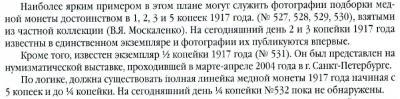 Казаков стр. 10.jpg