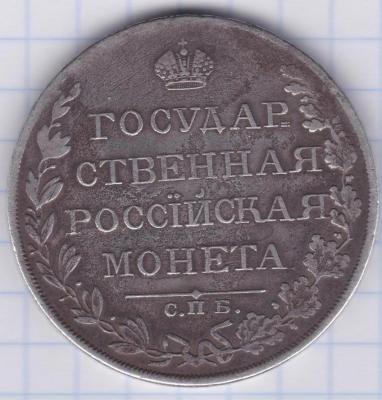 1809-2.jpg
