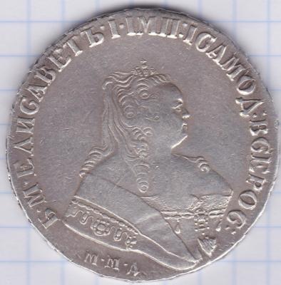 1751-2.jpg