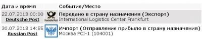 post-13663-0-73087200-1375255892_thumb.jpg