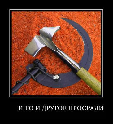 post-18-0-33796300-1375294874_thumb.jpg