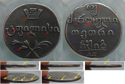 post-611-0-18321600-1375285817_thumb.jpg