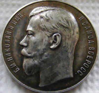 medal-01.jpg