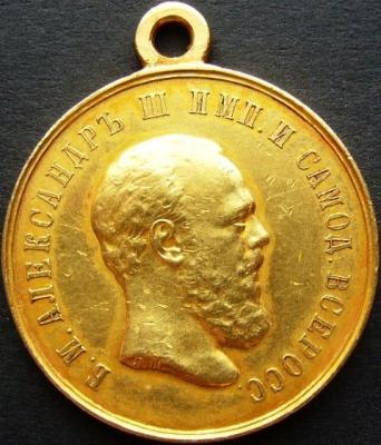medal-03.jpg