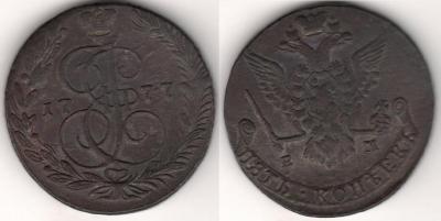 5 копеек 1777 ЕМ.JPG