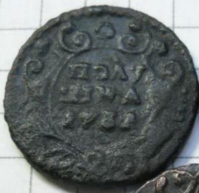 Полушка 1734 Хвост 4-1-4_1А.jpg