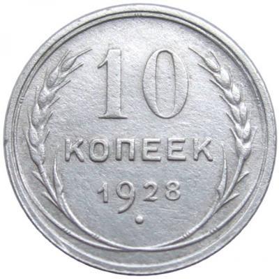 10к1928-F-0.jpg