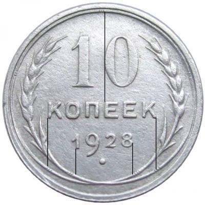 10к1928-F.jpg