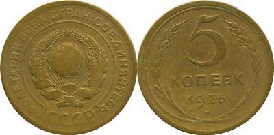 5-1926-9.jpg