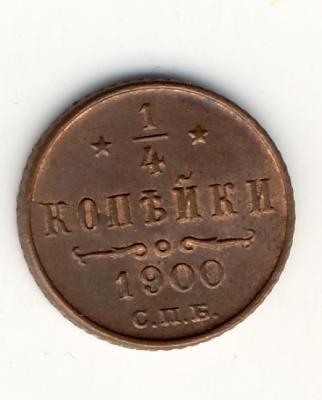 полушка 1900.jpg