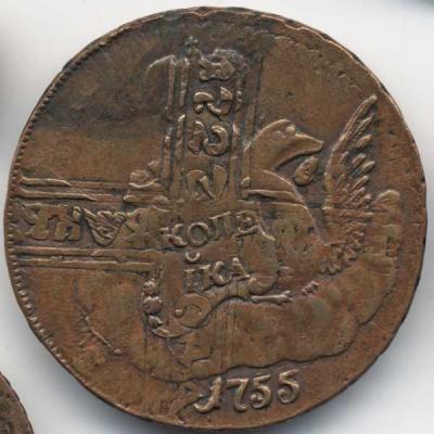 kop 1755 r.jpg