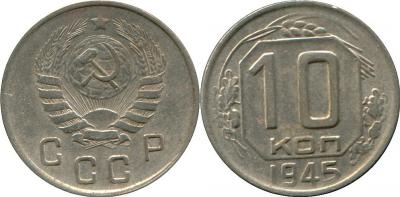 10-1945-задвоеный 1.31.jpg