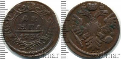 anna-1736-denga-Cu-AU-2.jpg