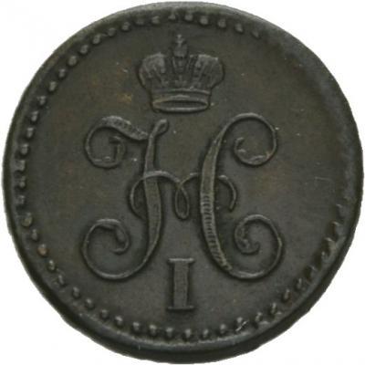 1 из 0 в 1841.jpg