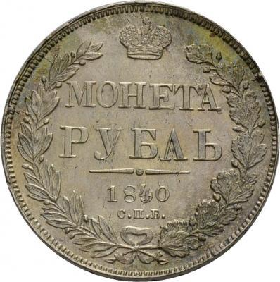 4 из 3 в руб 1840р.jpg