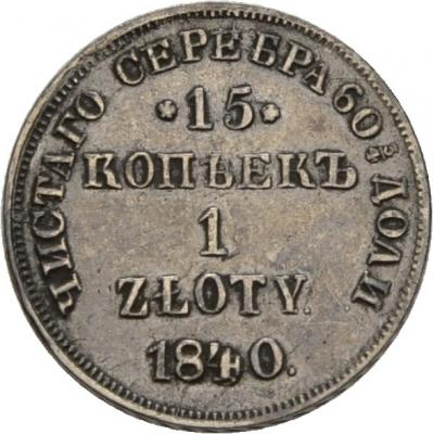 4 из 3 в 1840r.jpg
