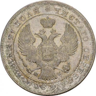 4 из 3 в 1844.jpg