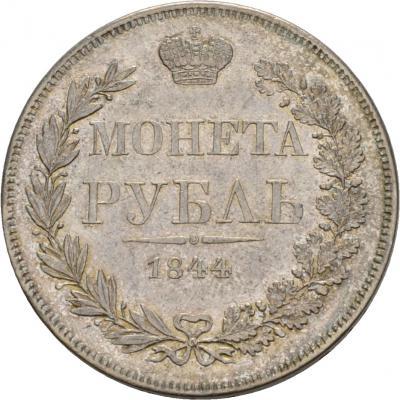 4 из 3 в 1844r.jpg