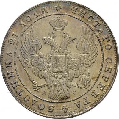 4 из 3 в руб 1840.jpg