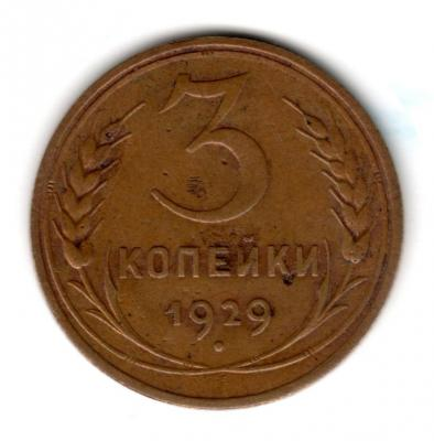 76-2.jpg
