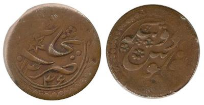 Бухара 2 танга (1337) Али ибн Саид Мир Амин.jpg