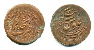 Бухара 3 танга1336 г.х. 1917 Али б. Саид Мир Амин.jpg