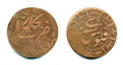 Бухара 3 танга1337 г.х. 1918 Али б. Саид Мир Амин.jpg
