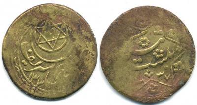 Бухара 20 танга 1337г.х.Али ибн Саид Мир Амин.jpg