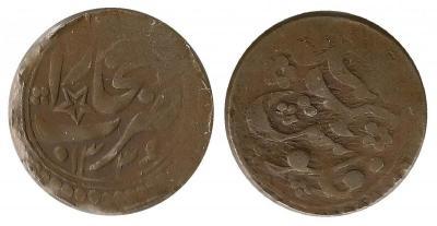 Бухара 1 танга (1337) Али ибн Саид Мир Амин.jpg