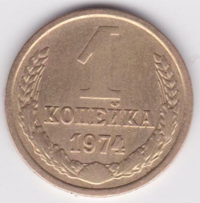 1-74р.jpg