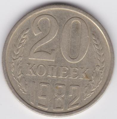 20 коп-гвинея-р.jpg
