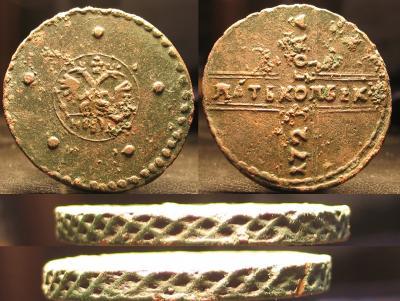 1726-90g.jpg