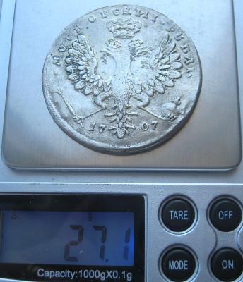 post-17635-0-19520000-1376213047_thumb.jpg