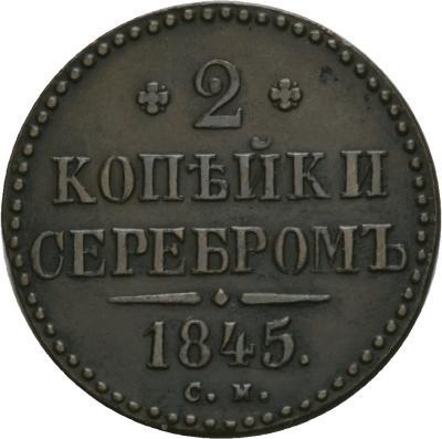 2 k 1845 r.jpg